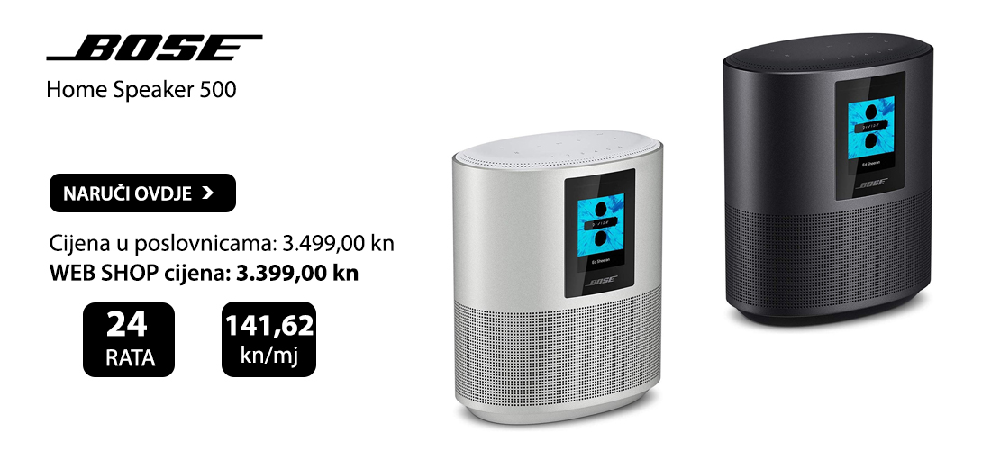 BZ HS500